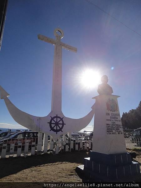 Copacabana White Anchor