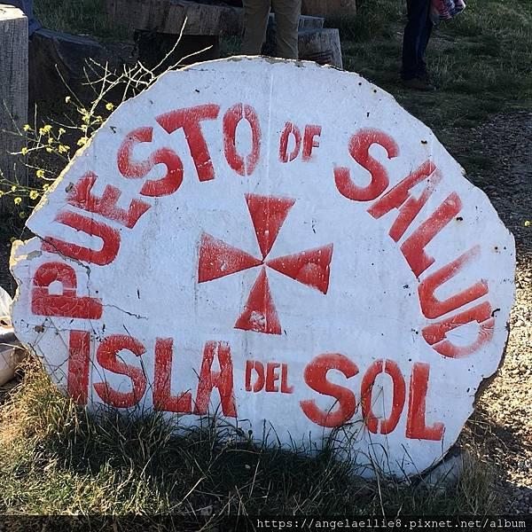 Isla del Sol Tour