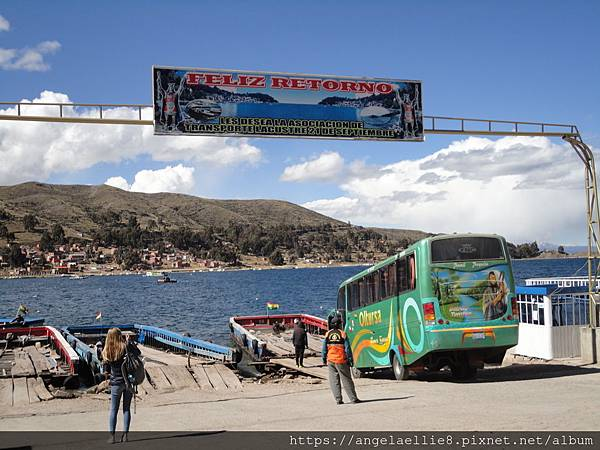 across Lake Titicaca