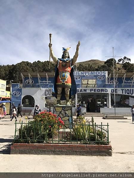 Titicaca ferry wharf