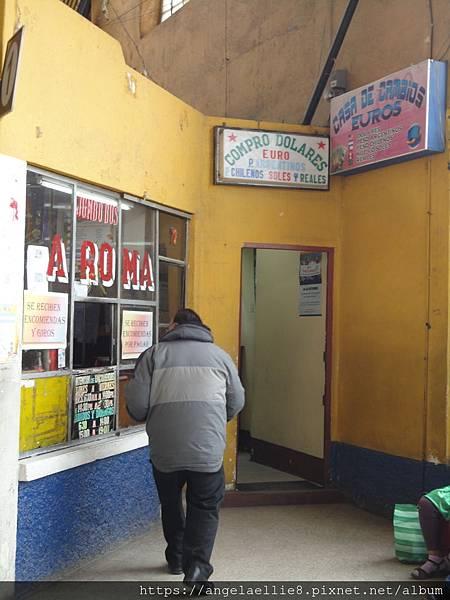 La Paz Bus Terminal Money Exchange