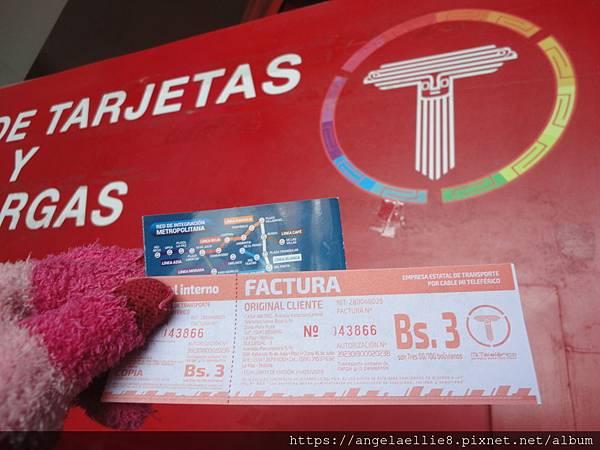 La Paz teleferico ticket