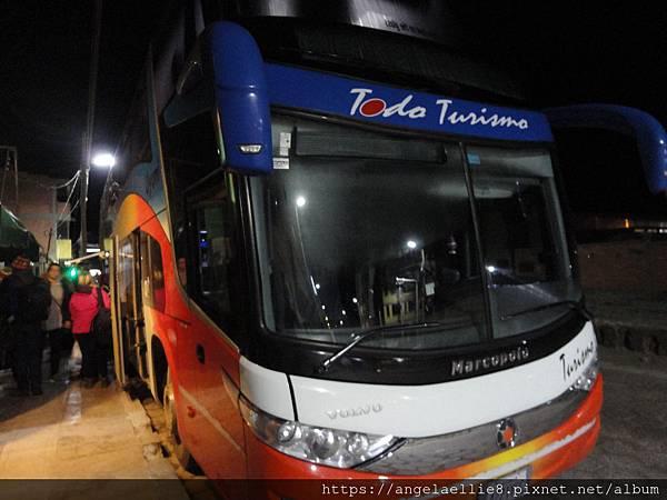 TODO bus