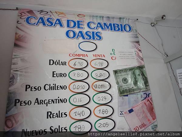 Uyuni Money exchange rate