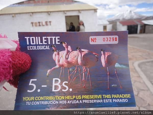 Laguna toilet