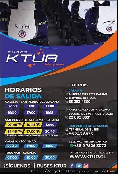 Atacama bus terminal KTUR.jpg
