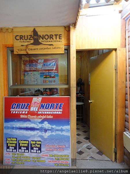 Atacama bus terminal Cruz del Norte