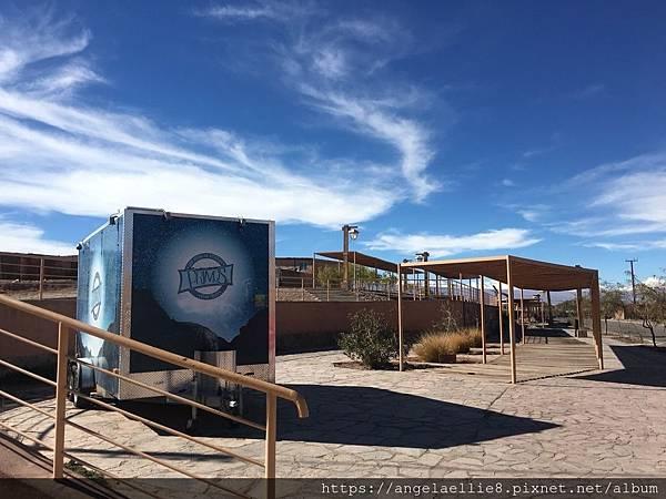 Atacama bus terminal.jpg