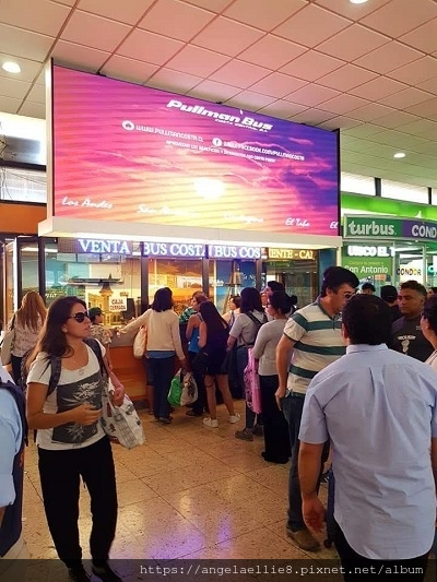 Santiago bus terminal