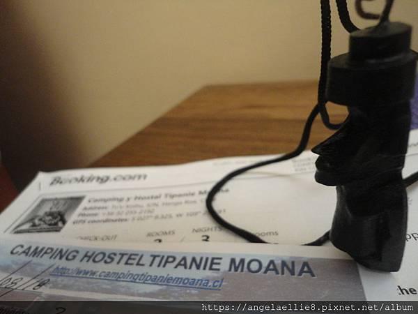 Camping y Hostal Tipanie Moana