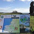 moai 西岸