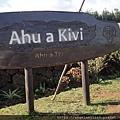 Ahu a Kivi
