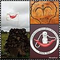 Rapa Nui  島旗徽章