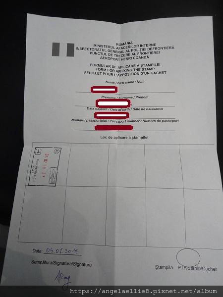 Romania Visa.jpg