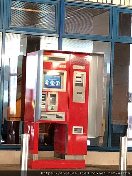 Bucharest airport bus ticket machine