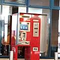 Bucharest airport bus ticket machine