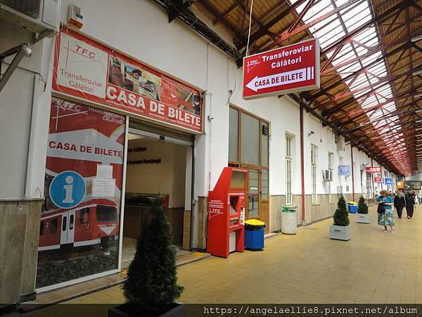 Bucharest Train Station