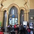 Sinaia train station