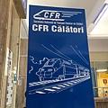 CFR 售票處.jpg