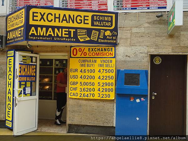 Money Exchange Gara de Nord
