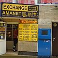 Money Exchange Gara de Nord