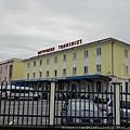Sibiu Bus Station