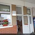 Sighisoara Bus Station