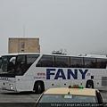 Sighisoara FANY Bus