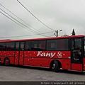 Baia Mare FANY Bus