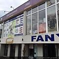 FANY Baia Mare~Cluj stop.jpg
