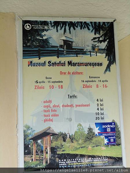 Sighetu Marmatiei Village Museum
