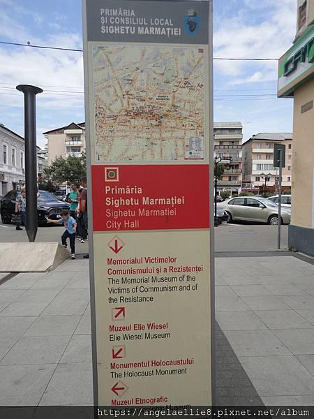 Sighetu Marmatiei