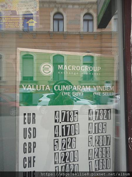 Cluj-Napoca money exchange
