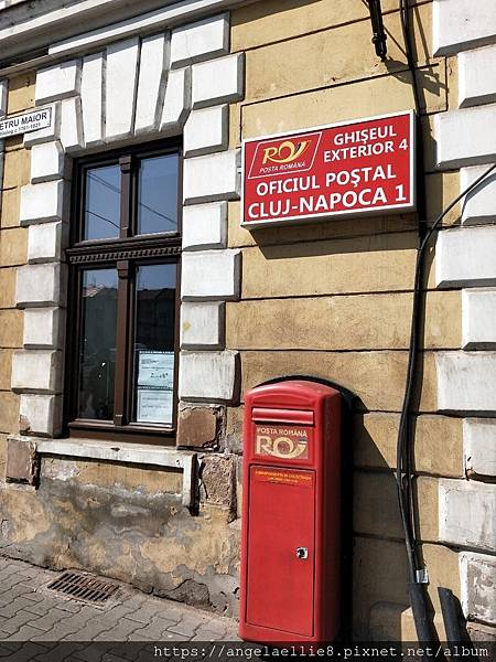 Cluj post office