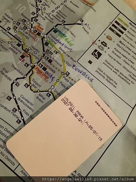 metro 1 daily pass 背面.jpg
