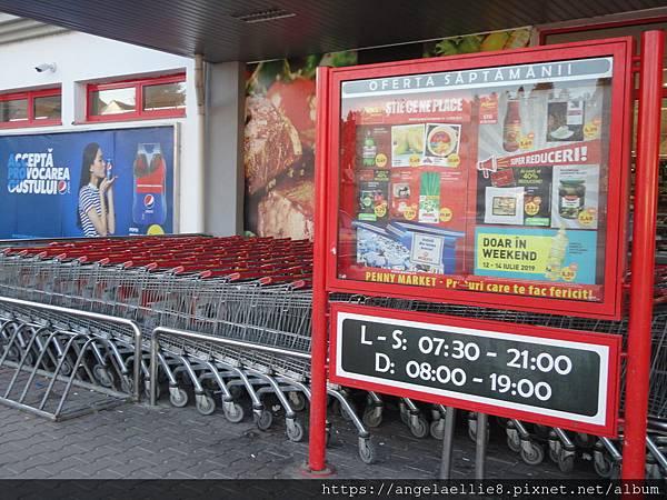 Sighisoara Penny supermarket