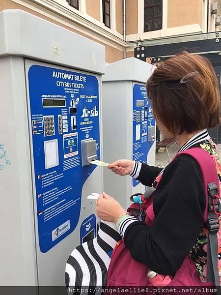 Astra museum ticket machine