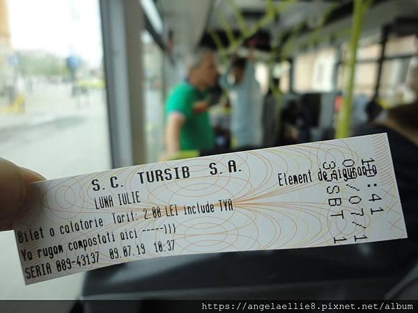 Sibiu Astra museum Bus