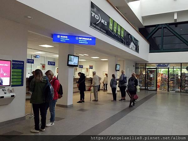Vilnius Bus Station