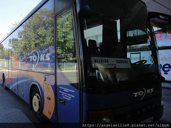 Vilnius ~ Kaunas bus
