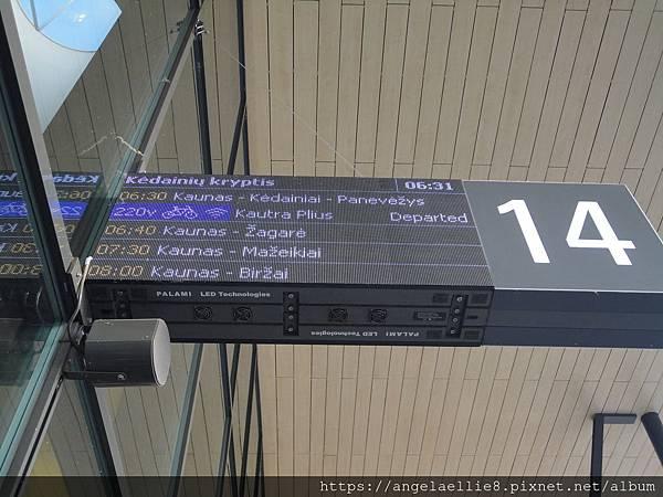 Kaunas Bus Terminal