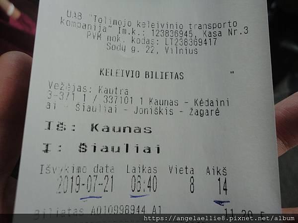 Kaunas ~ Siauliai ticket