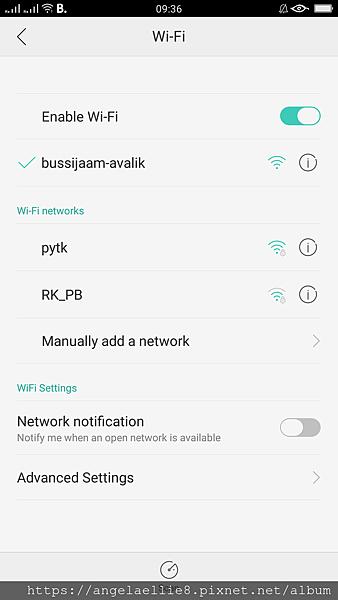 Tallinn Bus Station wifi