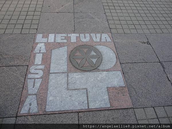 立陶宛總統府Prezidento rūmai
