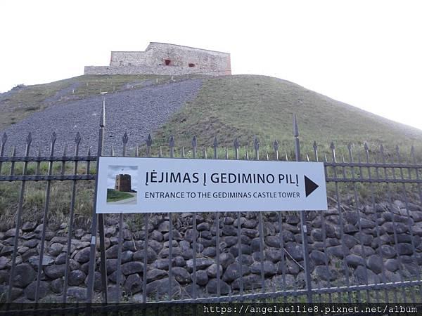 蓋迪米納斯瞭望塔Gedimino pilies bokštas