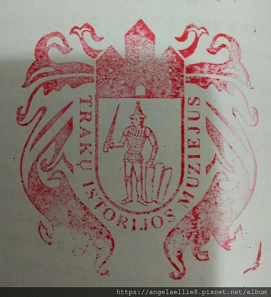 Trakai castle seal