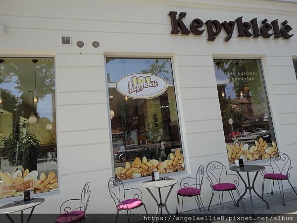 Kaunas 101 bakery