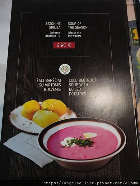 Kaunas dinner