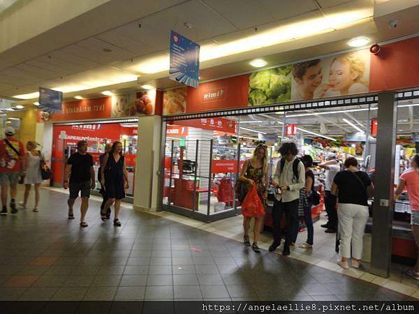 Riga Shopping Mall