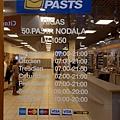 Riga post office
